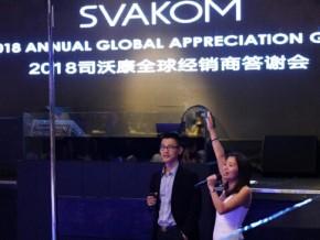 2018年SVAKOM全球经销商答谢会圆满落幕