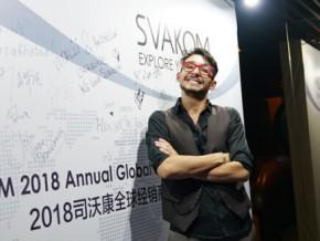美国高端品牌SVAKOM全球经销商答谢会在沪成功举办
